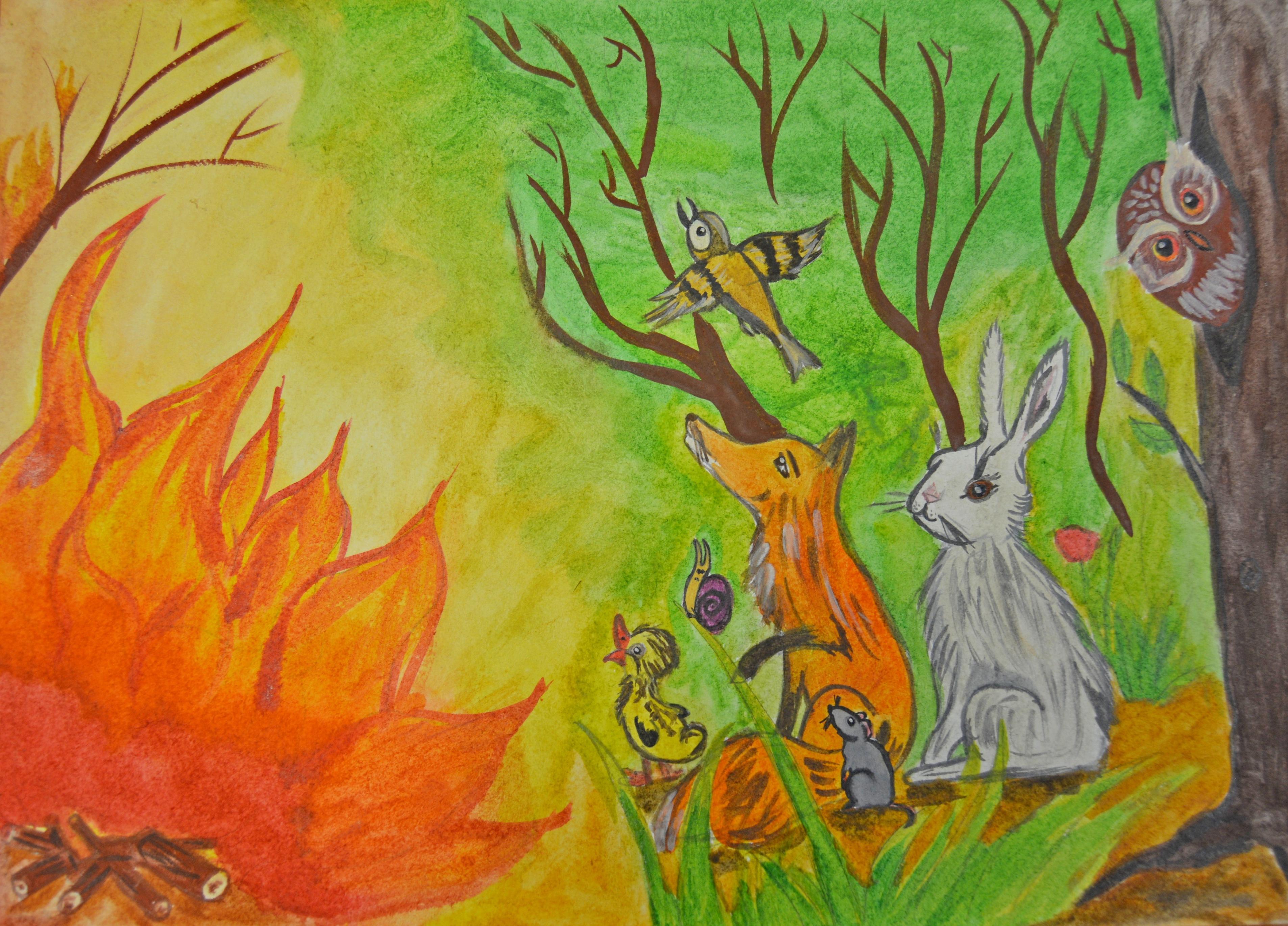 Пожар в лесу рисунки картинки